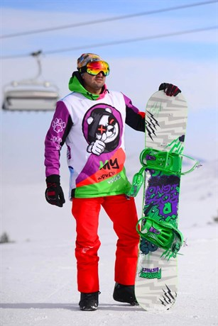 My World May Rules Snowsea Panda Snowboard ve Kayak Montu / Snowsea SS7640